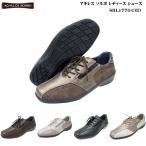 アキレス ソルボ レディース シューズ/SRL1770/全5色/3E ecco Achilles SORBO/婦人/靴