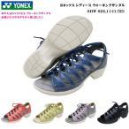 ショッピングウォーキングシューズ ヨネックス ウォーキングシューズ レディース 靴 サンダル/SDL11/SDL-11/全5色/3.5E/パワークッション/YONEX