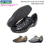 ショッピングウォーキングシューズ ヨネックス ウォーキングシューズ レディース 靴【SDL09】【SDL-09】【全3色】【3.5E】【20%OFF】パワークッションYONEX Power Cushion Walking Shoes 05P11Mar