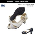 アシックス ペダラ レディース 靴/WP380L/WP-380L 2色 GIRO asics pedala ペダラ