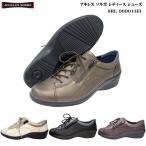 アキレス ソルボ レディース シューズアキレスソルボ 靴【SRL069】【カラー全4色】【約5cmヒール】【3E】ecco Achilles SORBO【婦人】【靴】