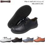 アキレス ソルボ レディース ウォーキング アキレスソルボ 靴【SRL-1280】【全5色】 Achilles SORBO エコーeccoユーザーさんにも