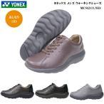 ショッピングウォーキングシューズ ヨネックス ウォーキングシューズ メンズ 靴MC82 MC-82 カラー4色 3.5E パワークッションYONEX Power Cushion Walking Shoes