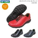 ショッピングウォーキングシューズ ヨネックス パワークッション ウォーキングシューズ レディース 靴 LC82 LC-82 カラー6色 3.5E  YONEX Power Cushion Walking Shoes