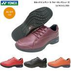 ショッピングウォーキングシューズ ヨネックス ウォーキングシューズ レディース 靴/LC83/LC-83/カラー4色/3.5E/パワークッション/YONEX