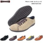 アキレス ソルボ メンズ ウォーキングシューズ 靴【SRM1520】【全6色】 Achilles SORBO
