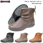 アキレス ソルボ レディース シューズ靴 ブーツ【SWL1900】【吸湿発熱】【ウインター用ラバー防滑ソール】[カラー全3色 ワイズ3E] ecco Achilles SORBO【日本製