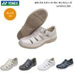 ショッピングウォーキングシューズ ヨネックス/パワークッション/ウォーキングシューズ/レディース/靴/LC85/LC-85/カラー5色/3.5E/YONEX/Power Cushion Walking Shoes/サンダル