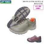 ショッピングウォーキングシューズ ヨネックス/ウォーキングシューズ/メンズ/靴/MC81/MC-81/カラー限定特価/3.5E/パワークッションYONEX Power Cushion Walking Shoes
