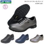 ヨネックス/ウォーキングシューズ/メンズ/靴/MC-30W/M