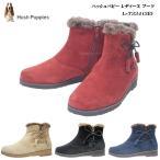 ハッシュパピー/レディース/ブーツ/L-7334/L7334/4色/3E/大塚製靴/靴/Hush Puppies