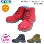 ショッピングウォーキングシューズ ヨネックス/パワークッション/ウォーキングシューズ/レディース/靴/LC93/LC-93/4.5E/カラー3色/YONEX Power Cushion Walking Shoes