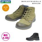 ショッピングウォーキングシューズ ヨネックス/ウォーキングシューズ/メンズ/靴/MC93/MC-93/カラー2色/4.5E/パワークッション/YONEX Power Cushion Walking Shoes