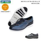 ショッピングウォーキングシューズ ヨネックス/ウォーキングシューズ/メンズ/靴/MC94/MC-94/カラー2色/3.5E/パワークッション/YONEX Power Cushion Walking Shoes