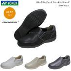 ヨネックス ウォーキング シューズ パワークッション レディース LC95 3.5E YONEX Power Cushion Walking Shoes