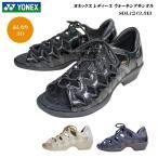 ショッピングウォーキングシューズ ヨネックス/パワークッション/ウォーキングシューズ/レディース/靴/SDL12/SDL-12/カラー3色/3.5E/YONEX/Power Cushion Walking Shoes/サンダル