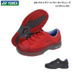 ショッピングウォーキングシューズ ヨネックス/パワークッション/ウォーキングシューズ/レディース/靴/LC98/LC-98/3.5E/カラー2色/YONEX Power Cushion Walking Shoes