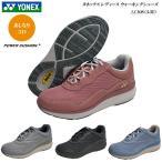 ヨネックス/パワークッション/ウォーキングシューズ/レディース/靴/LC108/LC-108/3.5E/カラー4色/YONEX Power Cushion Walking Shoes