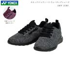 ヨネックス ウォーキングシューズ レディース 靴 L01Y 3.5E カラー8色 靴 YONEX パワークッション 最新モデル