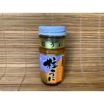 粒ウニ (90g入り) 熊本土産天草産