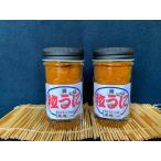 ウニ 「甘塩粒うに[粒]」 熊本土産天草産