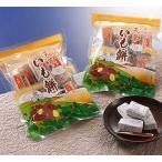 菓子 熊本土産 天草限定商品「天草いも餅」