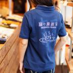 ポロシャツ メンズ レディース 半袖 猫 猫の湯温泉 -