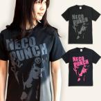 Tシャツ メンズ レディース 半袖 猫 NECO PUNCH - ブラック ネコ ねこ 猫柄 雑貨 SCOPY スコーピー