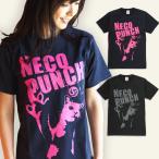 Tシャツ メンズ レディース 半袖 猫 NECO PUNCH - ネイビー ネコ ねこ 猫柄 雑貨 SCOPY スコーピー