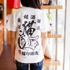 Tシャツ メンズ レディース 半袖 猫 猫ころがし - シロ ネコ ねこ 猫柄 雑貨 SCOPY スコーピー