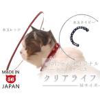 猫用エリザベスカラー ハードタイプ Mサイズ ゴロにゃんオリジナル クリアライフ 猫用術後ケア 介護用品