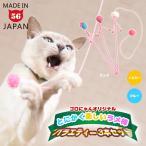 猫のおもちゃ ゴロにゃんオリジナル とにかく楽しいラメ棒バラエティー3本セット 猫じゃらし