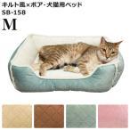 猫用ベッド SB-87 スクエアベッド キルト M 秋冬用 ペット 洗える 特箱