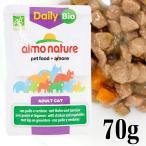 Yahoo! Yahoo!ショッピング(ヤフー ショッピング)猫用 アルモネイチャー デイリーメニュー Bio チキンと野菜 70g (5282)