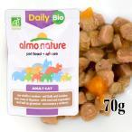 Yahoo! Yahoo!ショッピング(ヤフー ショッピング)猫用 アルモネイチャー デイリーメニュー Bio 子牛肉と野菜 70g (5283)