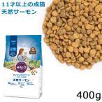 HALO ハロー エイジングケア 11+(11才以上の成猫用) 天然サーモン 400g (00876)
