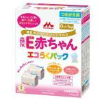 森永エコらくパックつめかえ用 E赤ちゃん(400g×2袋)×12箱セット