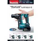 HR170DZK マキタ 14.4V 6.0Ah 17mm 充電式ハンマドリル <本体・ケースのみ>