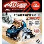 NEW!! HS005GZ/B マキタ(makita)  125mm充電式マルノコ  <本体・チップソー付>