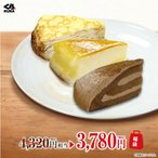 【福袋】【チョコケーキ12個+チーズケーキ12個+ミルクレープ 8個】くら寿司 無添加 スイーツ デザート おやつ