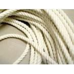 垂れ幕用ヒモ  タペストリー用ヒモ  取付用ひも  取付用ロープ