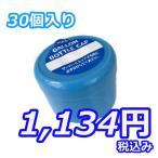 ボトルキャップ プル 付き 30個入り 1134円(税込み)