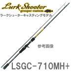 ещб╝епе╖ехб╝е┐б╝ евеєе░ещб╝е║еъе╤е╓еъе├еп е╤б╝ере╣ LSGC-710MH+ б╩BANK FISHER) е┘еде╚ете╟еыбб2е╘б╝е╣