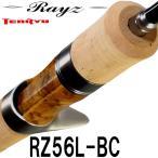 トラウトロッド ルアーロッド 送料無料 テンリュウ レイズ RZ56L-BC (Jerkin') ベイトタイプ