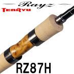 サクラマスロッド トラウトロッド ルアーロッド 送料無料 テンリュウ レイズ RZ87H (Sakura) スピニング 2ピース