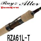 天龍 テンリュウ エリアロッド 管理釣り場用ロッド レイズ オルタ RZA61L-T(Midge Crankin') 2ピース スピニング