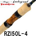 天龍 テンリュウ 渓流ロッド トラウトロッド レイズインテグラル RZI50L-4 (Cradle Jerkin')  4ピース