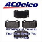 AC Delco ブレーキパッド 17D1718M リア シボレー コルベット C7 アメ車 - 12,700 円