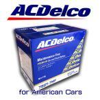 ACデルコ バッテリー 78DT-7MF/アメ車/ダッジ/ラムバン/ラムピックアップ/デュランゴ/
