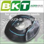 BKTタイヤ フォークリフト用(ラジアル兼用)チューブ 5.00-8